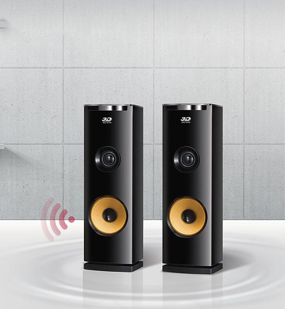 lg-audio-servis